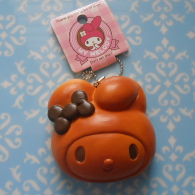Squishy Bun Factory : The Kawaii Factory Rare Squishies Online Store Powered by Storenvy