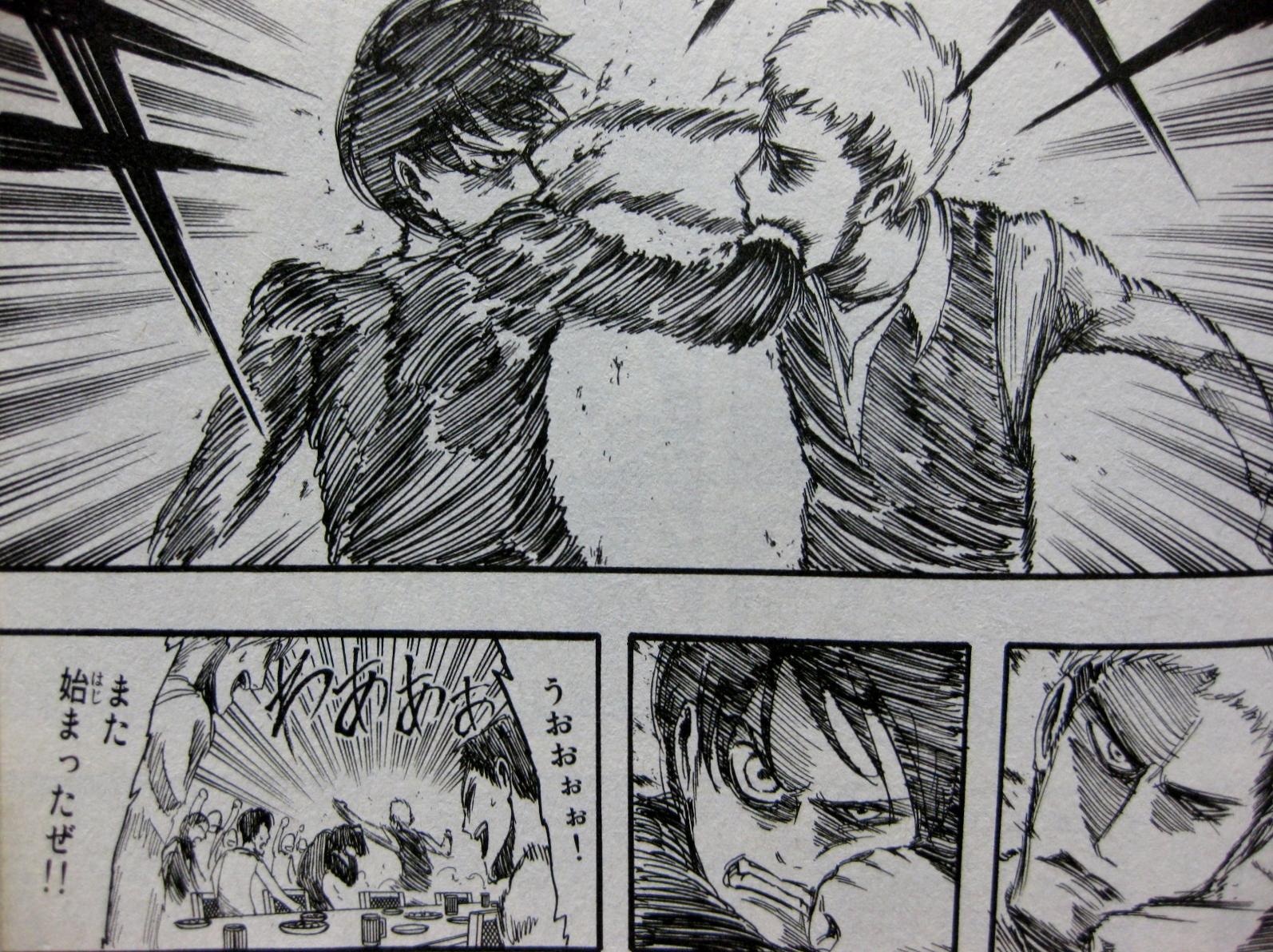 1 manga japanese thumbnail 2