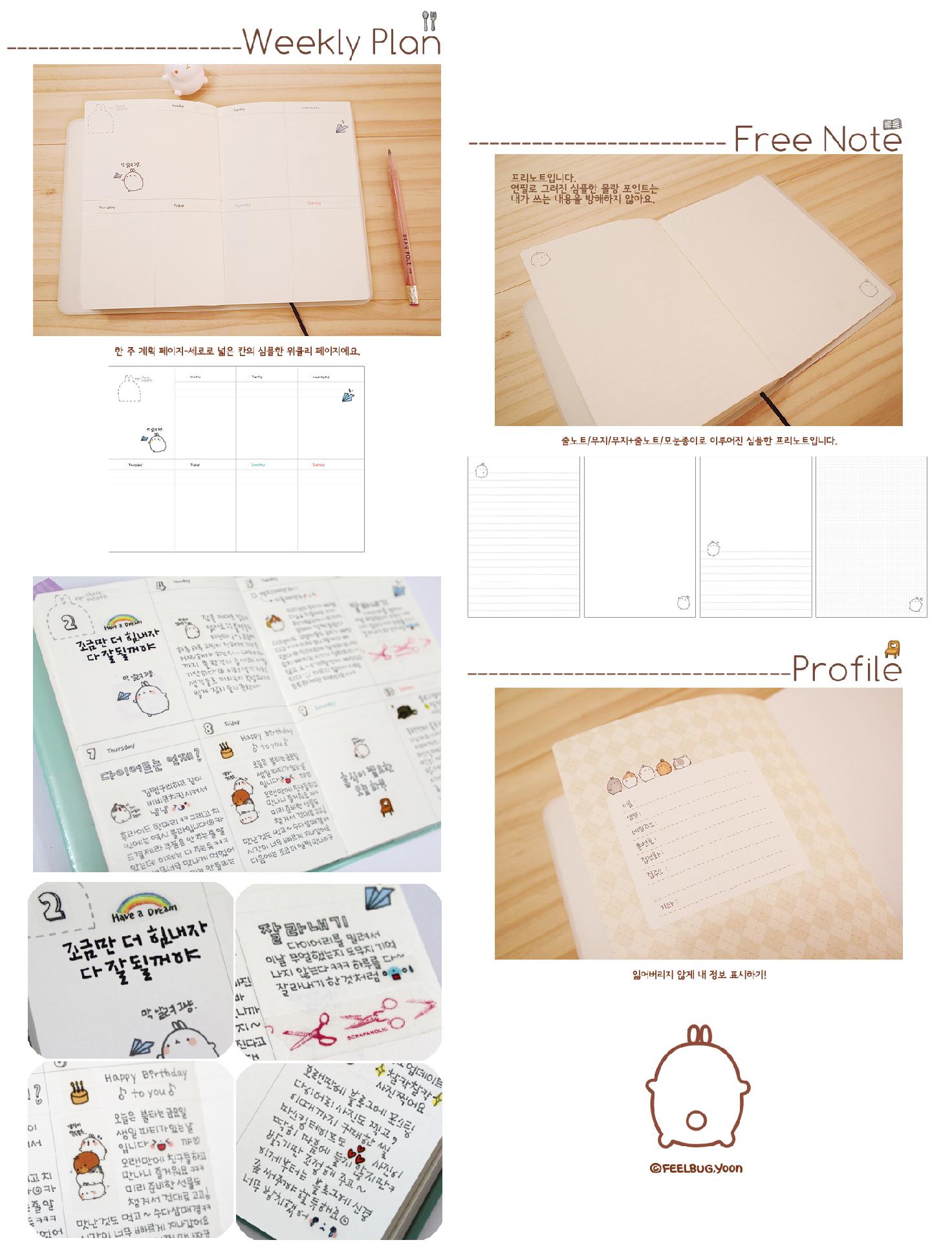 Molang Diary Journal Planner · kawaiigoodies · Online Store Powered ...