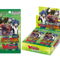 Cardfight Vanguard Booster Box Rampage of the Beast King BT07