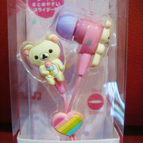 Korilakkuma 7th Anniversary Rainbow Earphones
