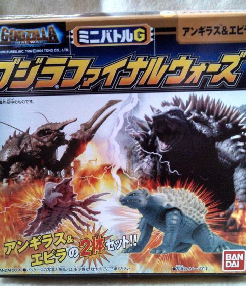 Godzilla final wars mu...