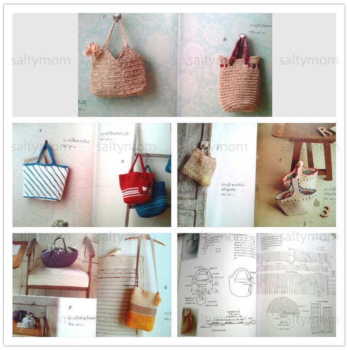 Crochet Hemp Bags Pattern Book Saltymom Online Store Powered