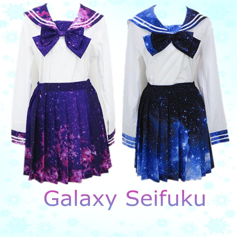 {set}Galaxy Milky Way Glimmer Stars Printing Sailor ...