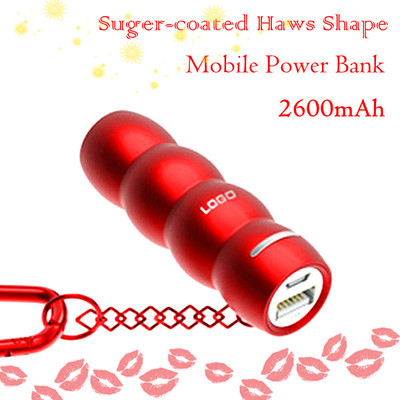 Sugar-coated haws shape mobile power bank for iphone / cell phone 2600mah
