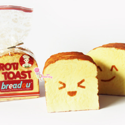 Squishy Roti : Rare Rilakkuma Cupcake Squishy (Licensed) ? Uber Tiny ? Online Store Powered by Storenvy
