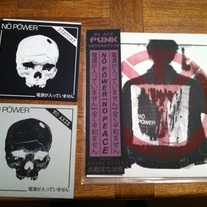 "Nö Pöwer- LP and 7""s-- Super Pack (Self Aware//Sorry State)"