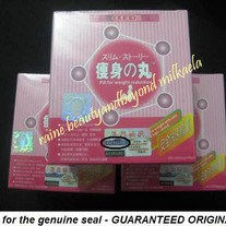 Guaranteed_20original_marked_medium