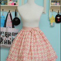 Bodyline Skirt