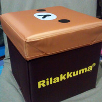 Rilakkuma Sitting Storage Box [KF-66501]