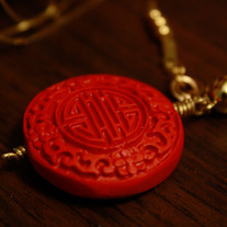 Chinese Red Cinnabar Longevity Pendant Necklace