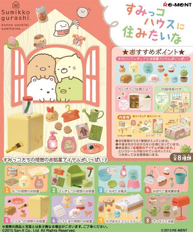 San-X Re-ment Sumikko Gurashi Take Me Out Mascot blind box full set Lot New