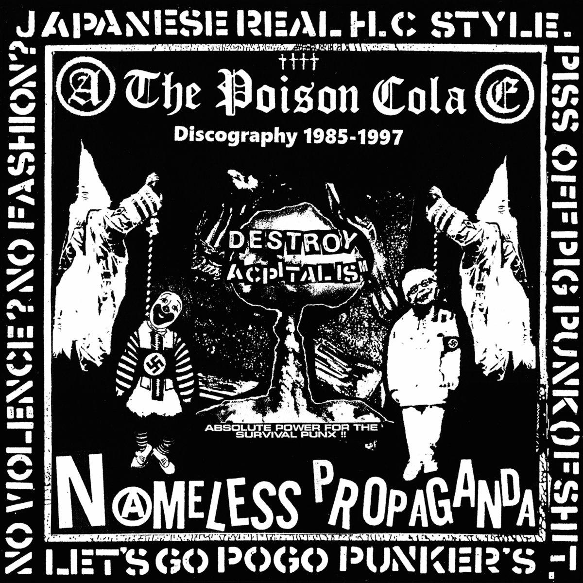 Blood Feast / Poison Cola - 光臨