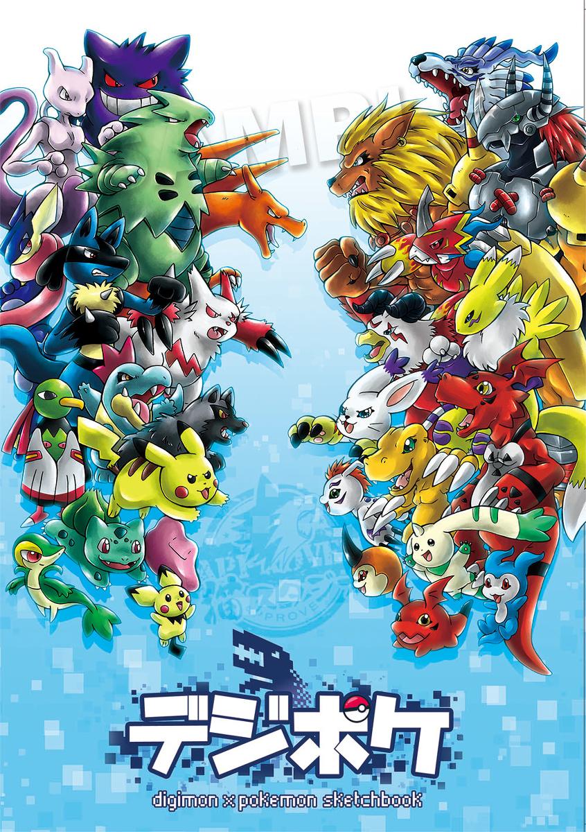Digimon Pokemon Sketchbook Clear File Neko Studio Online