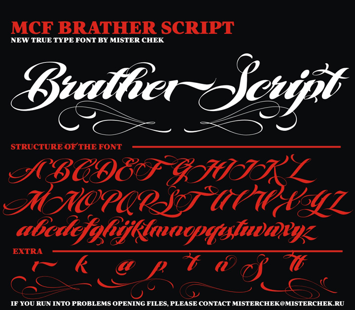 Mcf_brather_script_original