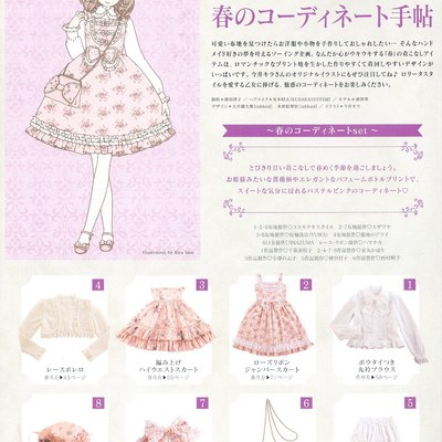 Home · Lolita Sewing Patterns · Online Store Powered by Storenvy