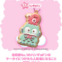 Sanrio Frog & Octopus Cookie Mascot Re-ment