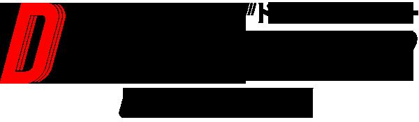 drift hunter logo tee drifthunter online store online store powered by storenvy. Black Bedroom Furniture Sets. Home Design Ideas