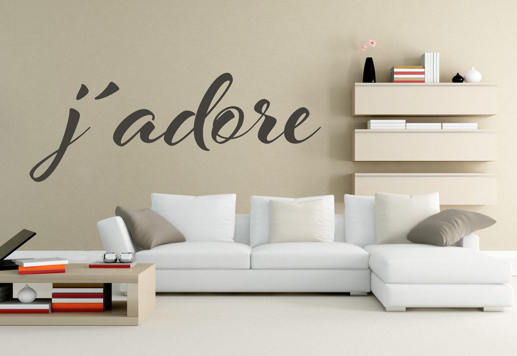 j'adore dior fashion quote wall sticker decoration