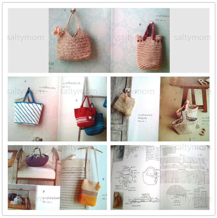 Crochet Hemp Bags Pattern Book Saltymom Online Store Powered