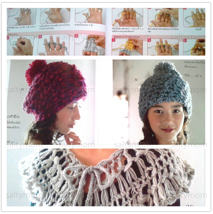 Step By Step Finger Knitting Pattern Book On Storenvy