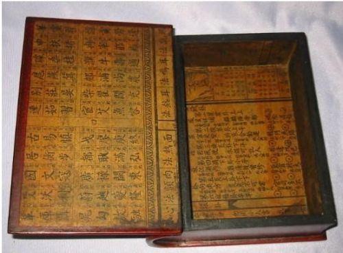 Charmant Chinese Leather And Wood Carved Dragon Phoenix Book Mimicking Box   Jewelry  Box/Storage Box