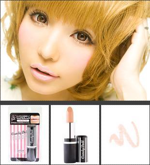 Japan Candy Doll Lipstick Lamennais Pink