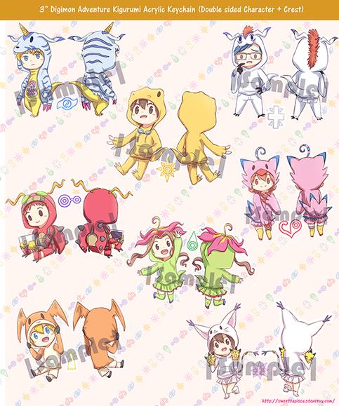 Keychain Digimon Adventure Kigurumi W Crest On Storenvy