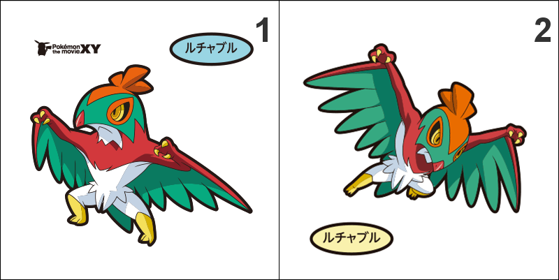 701 Hawlucha Pan Stickers Pokemon · Splash's Pan Stickers