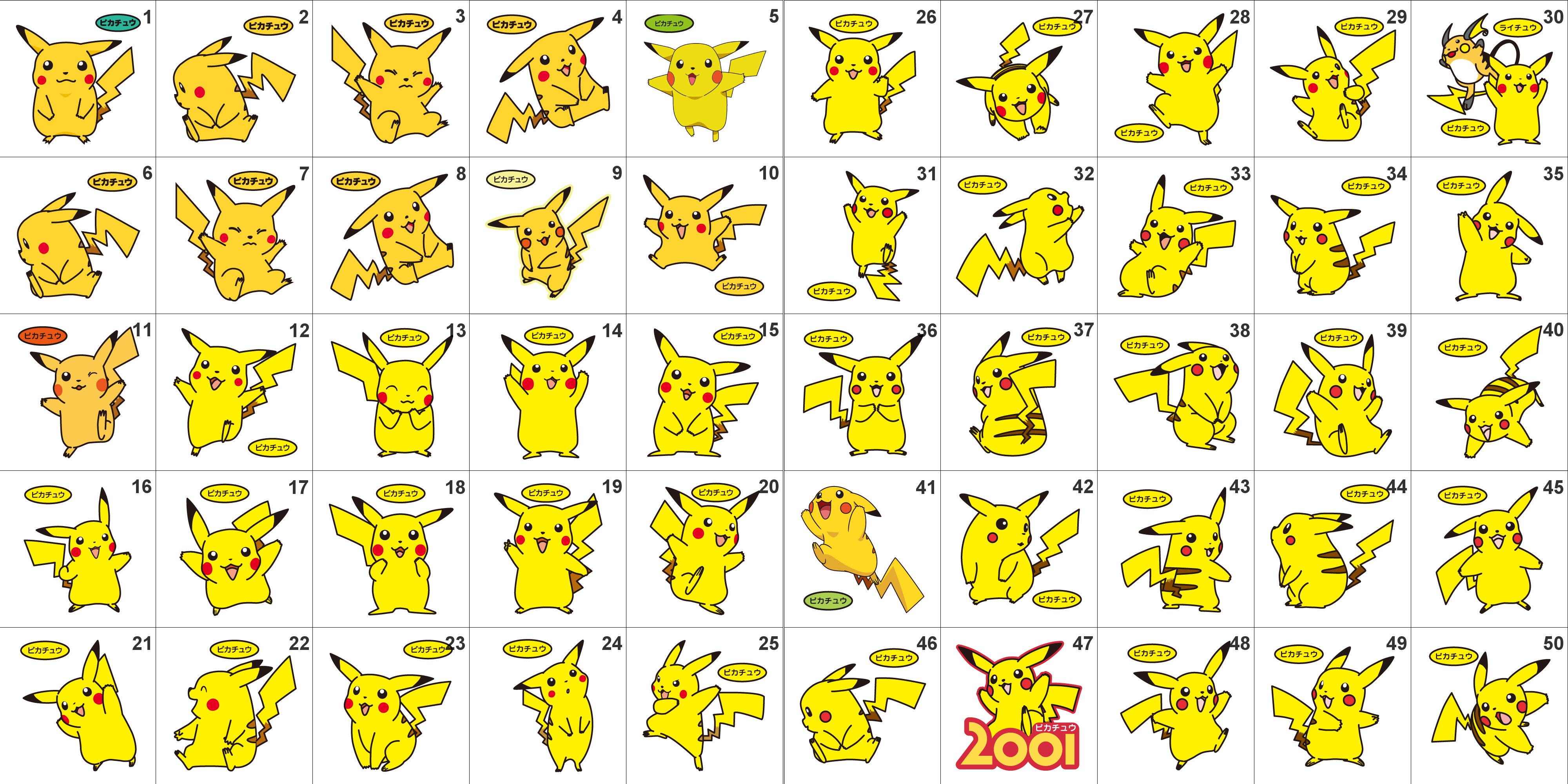 Stickers Pokemon.025 Pikachu Pan Stickers Pokemon Splash S Pan Stickers