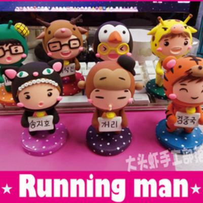 New Running Man Merchandise (2019) · My Running Man 런닝맨상품