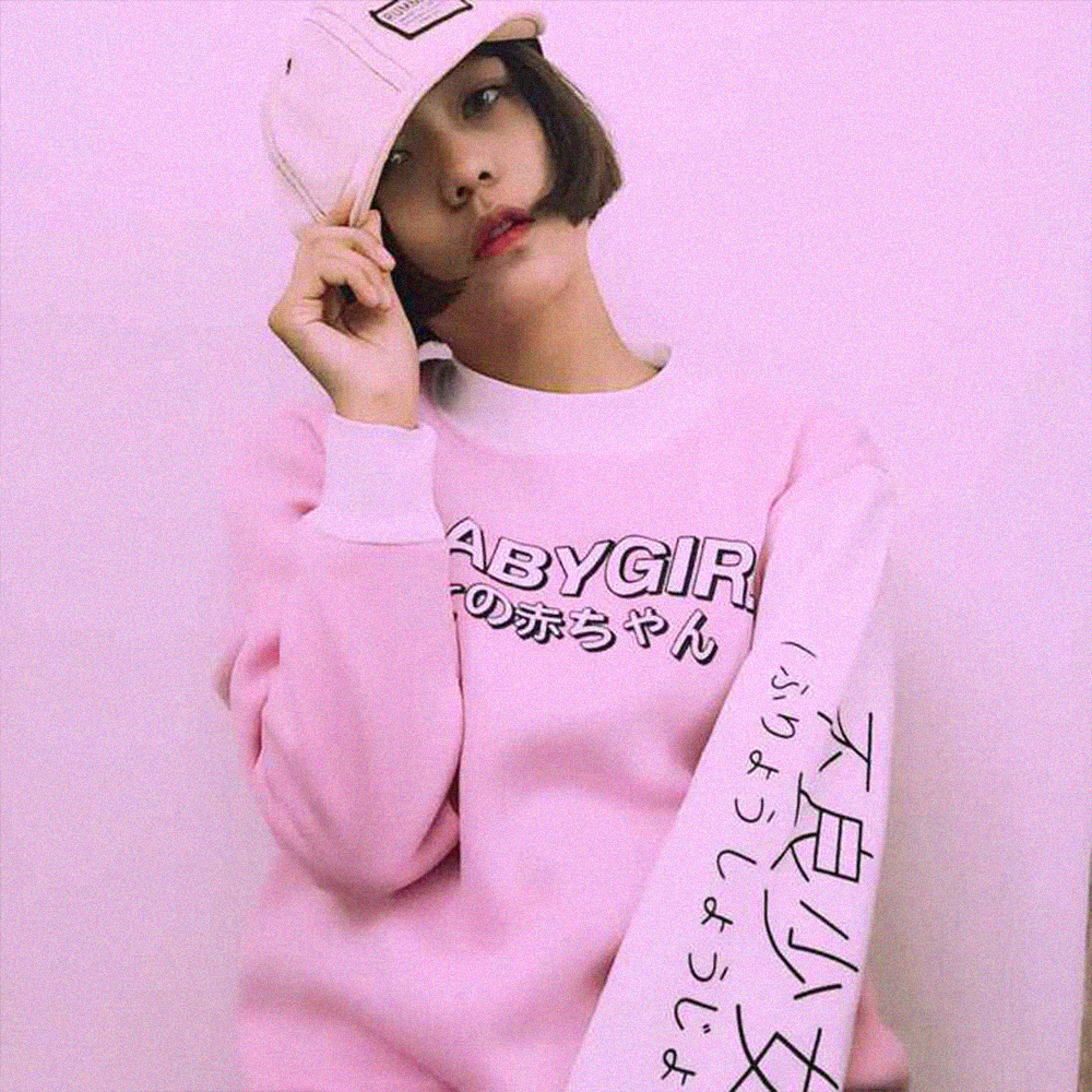 6b81a5b32 JAPANESE LETTER BABYGIRL SWEATER IN PINK · soldrelax · Online Store ...