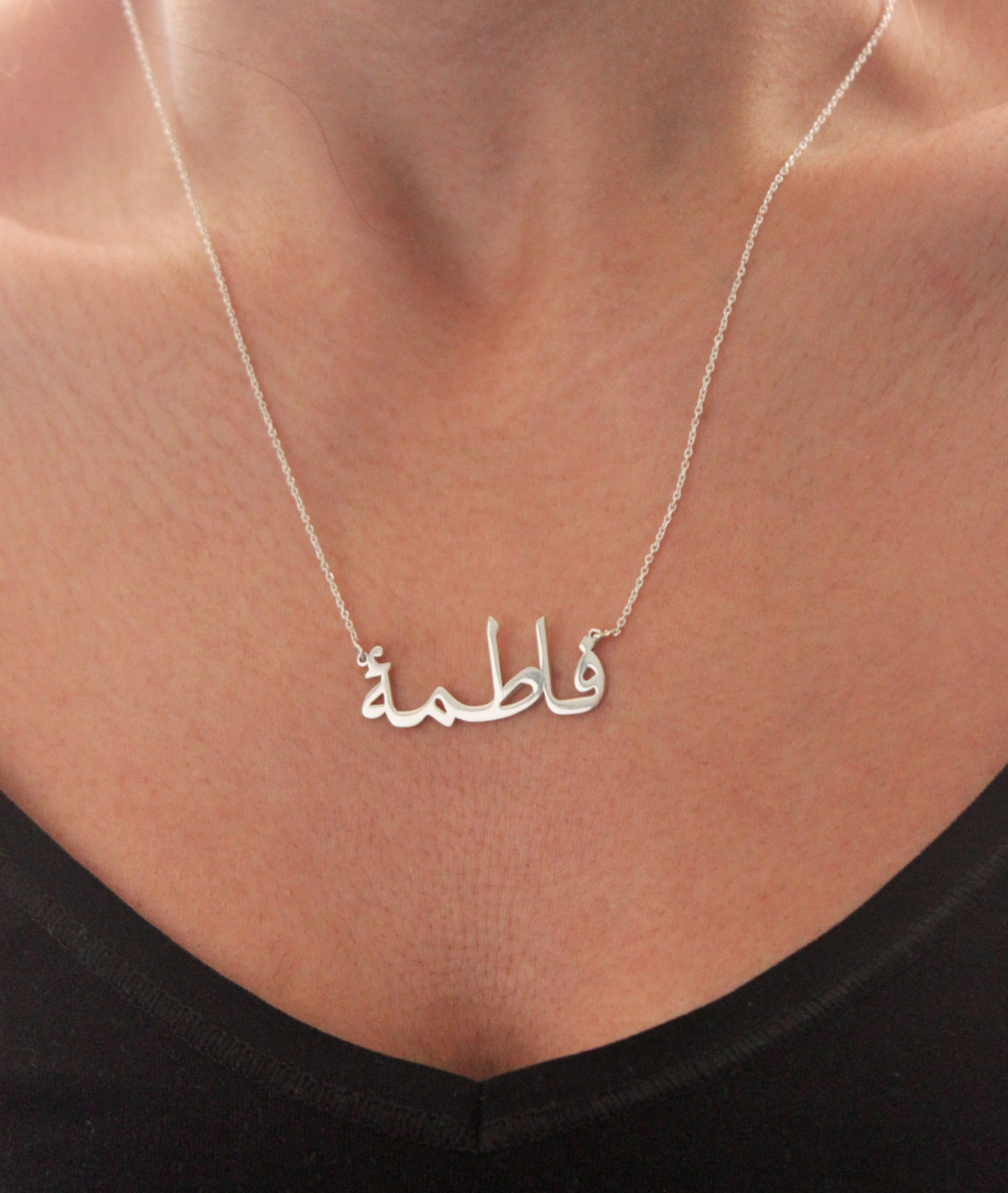 d114a1b771fbb Arabic Jewelry,arabic Necklace,gold Arabic Necklace,arabic Name  Necklace,gold Plated Necklace,personalize Necklace,handmade Necklace
