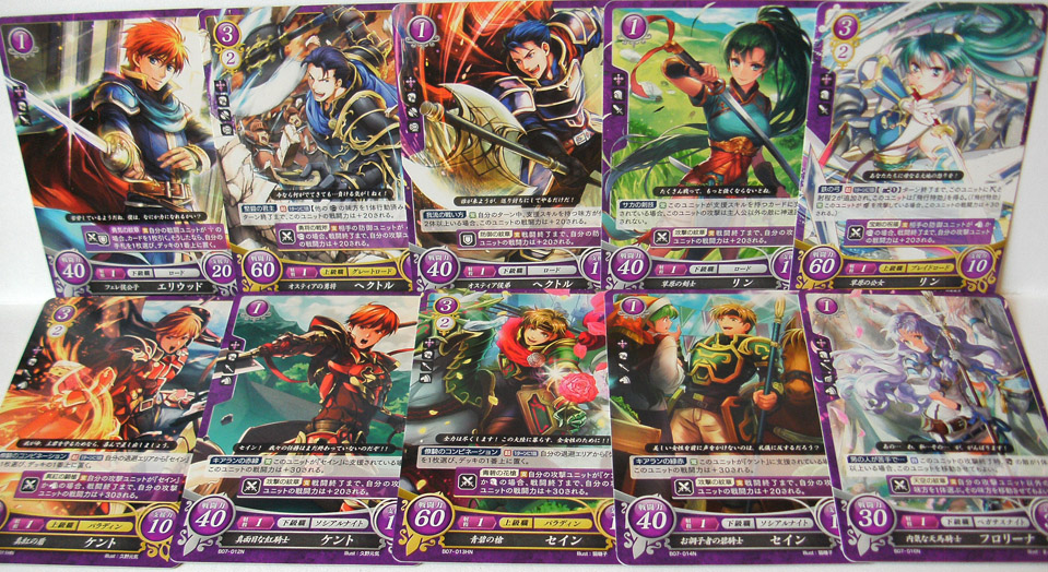 Blazing Sword Fire Emblem Cipher TCG cards (series 7) from shinyv