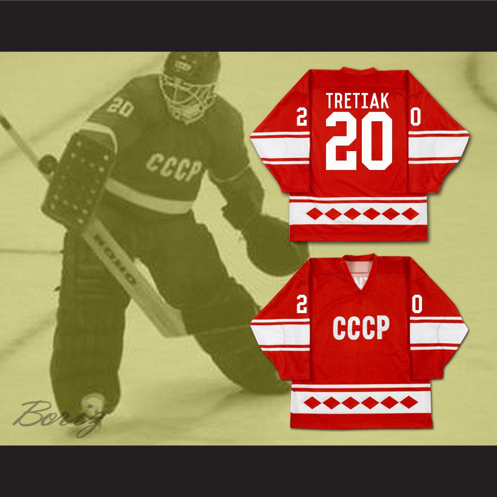 ... Vladislav Tretiak USSR CCCP Hockey Jersey NEW Stitch Sewn Online  Tracking - Thumbnail 2 0bf5a71eb08
