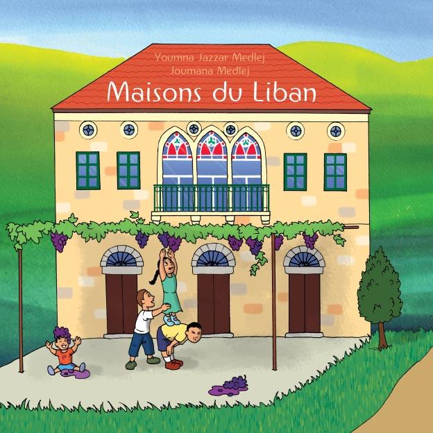 Houses of lebanon maisons du liban on storenvy for Maison prefabriquee liban
