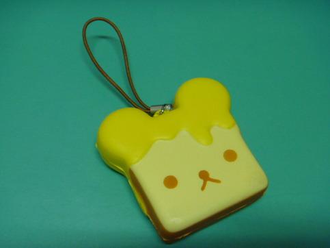 Kawaii Rilakkuma Toast with Butter Cellphone Strap