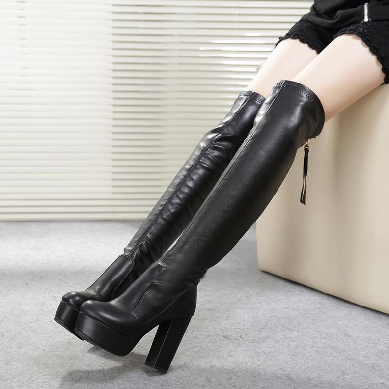 Fashion Over-knee Chunky Heel High Boots