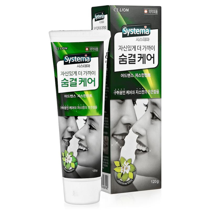 """Cj Lion Tooth Paste """"systema"""" Refreshing With Jasmine And Mint Aromatic120 Gr"""