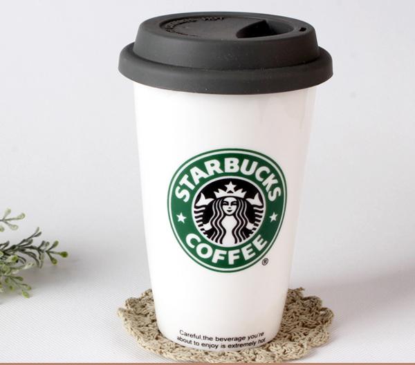 Starbucks Floral Ceramic Travel Mug
