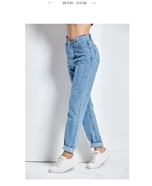 Pants Vintage High Waist Jeans New Womens