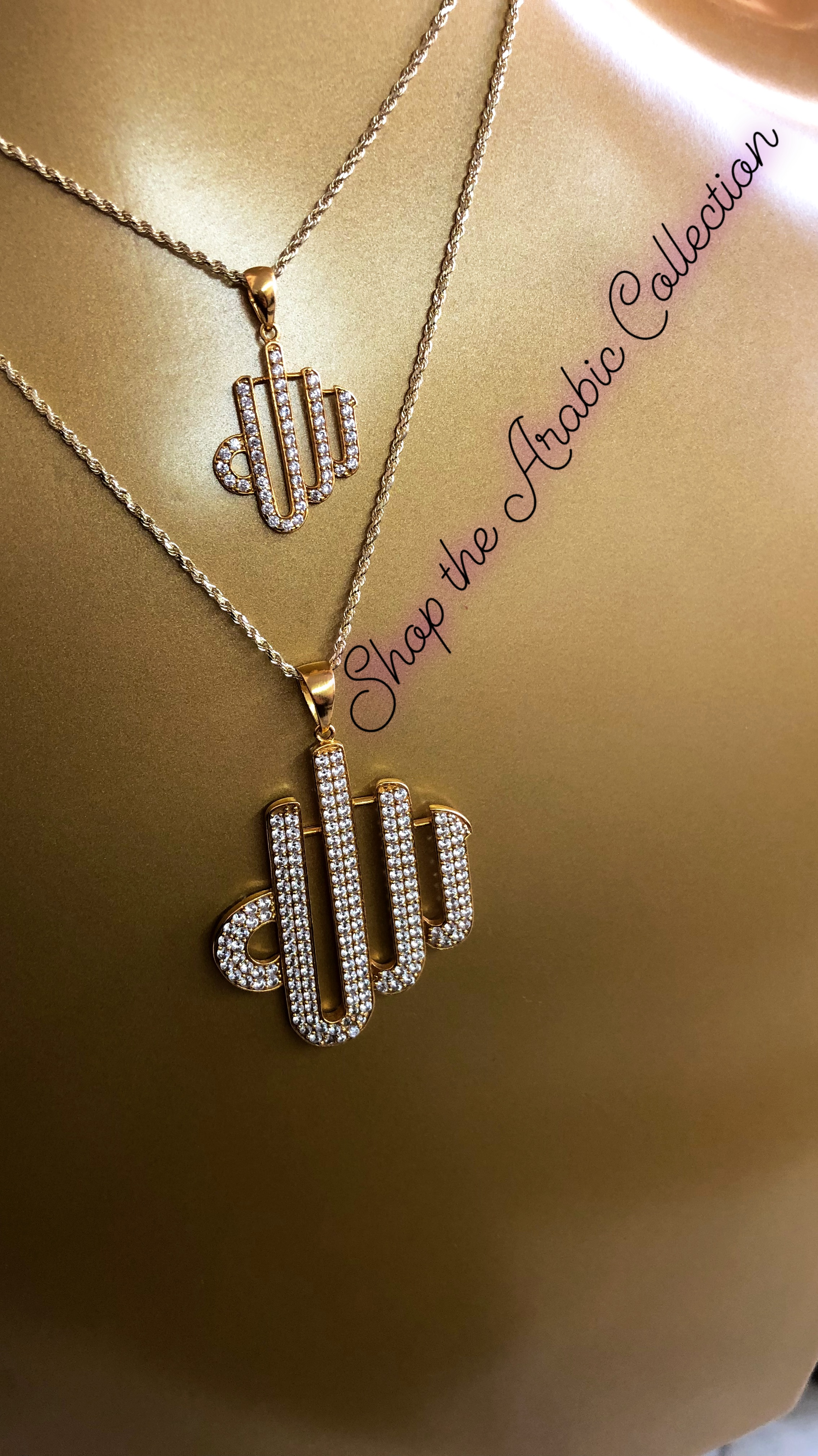 "21kt_Arabic_Collection_""God""_Necklace"