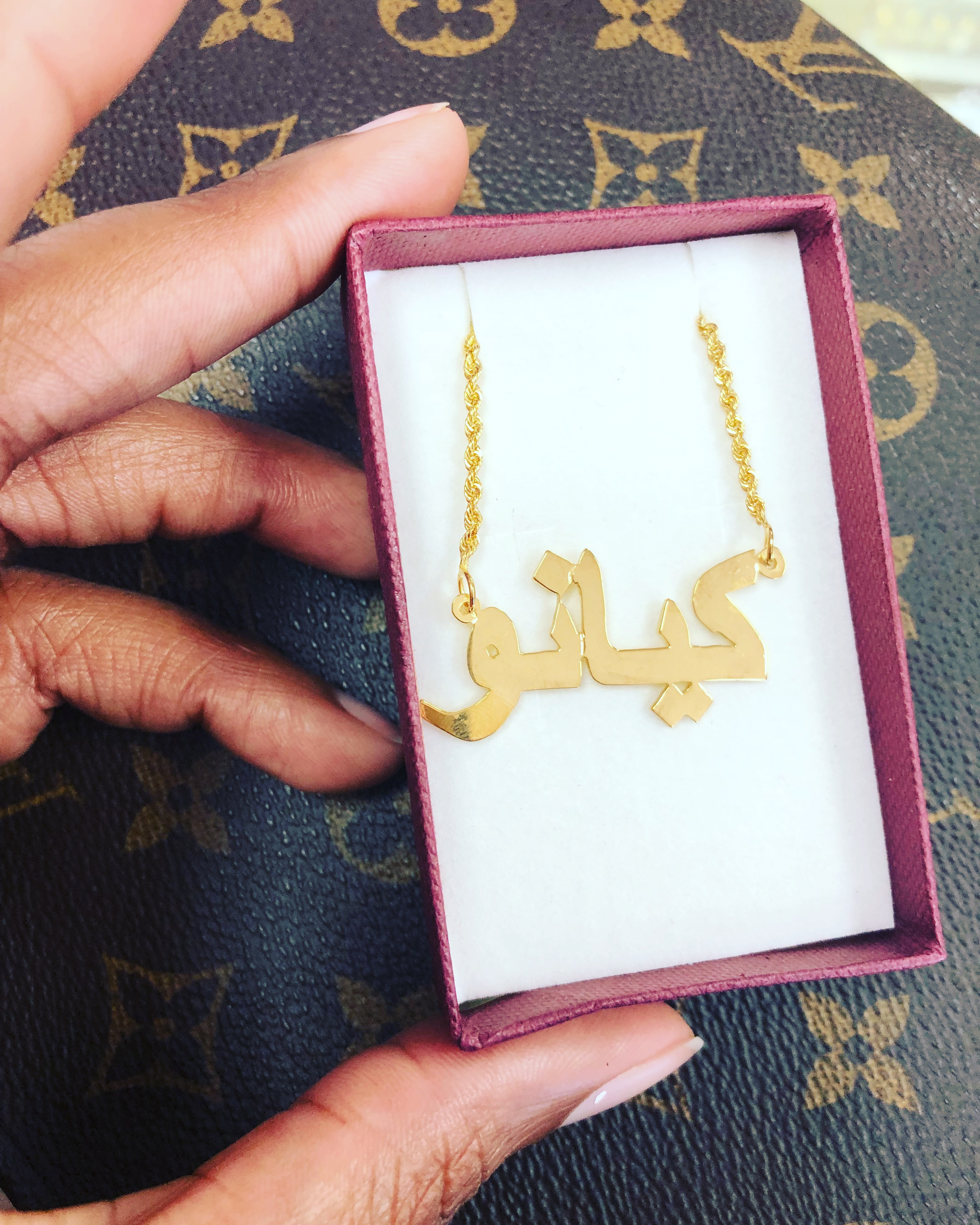 Arabic_Double_Name_Necklace