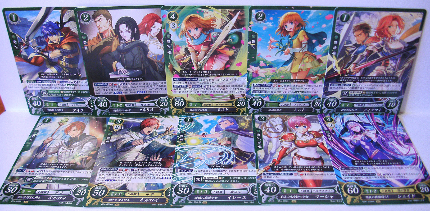 Path of Radiance Fire Emblem Cipher TCG cards (series 14) sold by shinyv