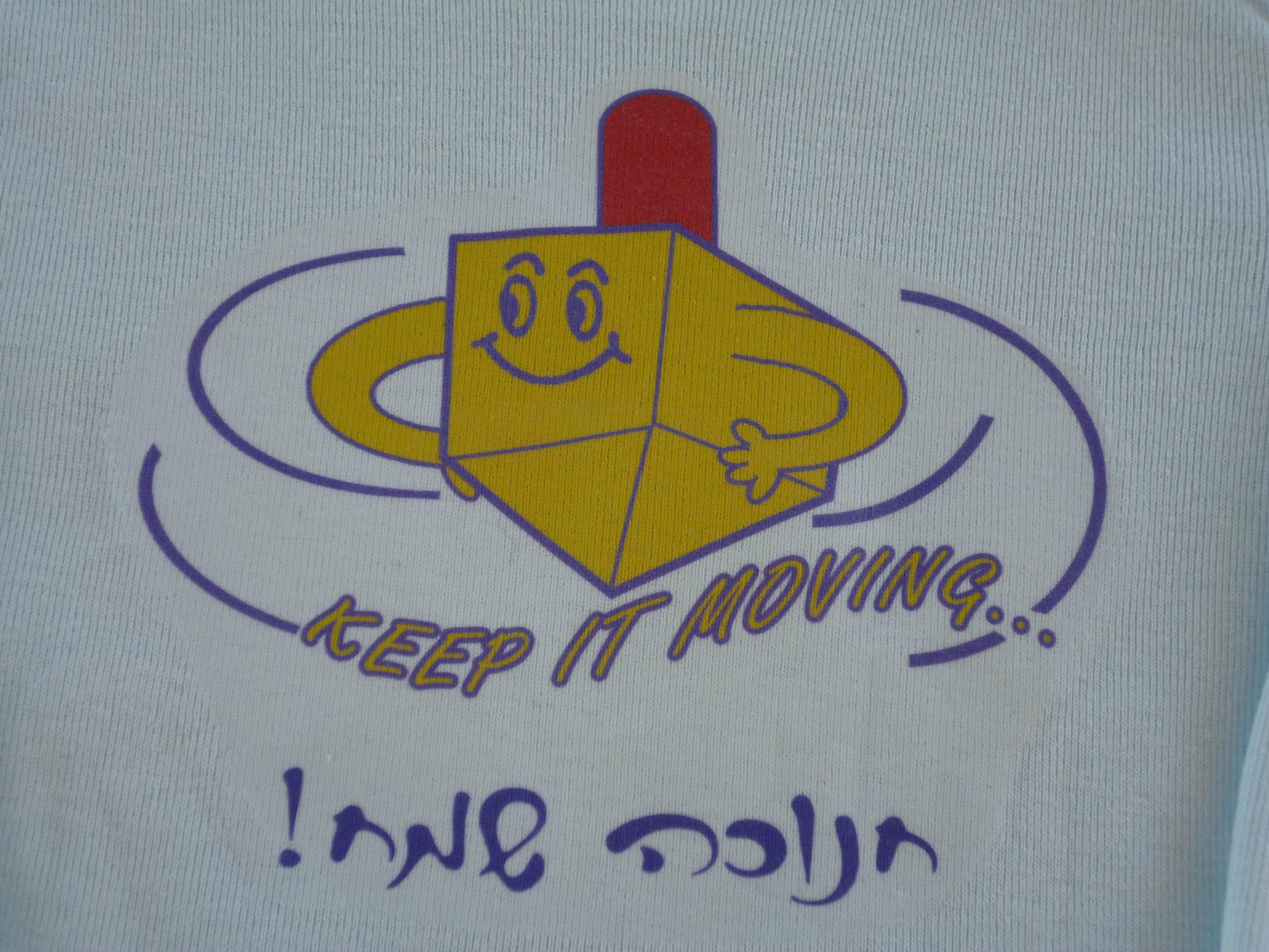 Jewish clothing stores online