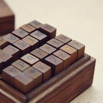 Mini Alphabet Stamp Set