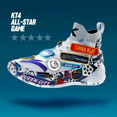 928a05c7688 ANTA Klay Thompson · FAMUJI SNEAKER · Online Store Powered by Storenvy