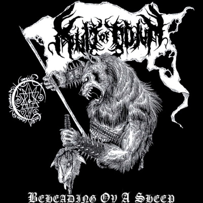 "Kvlt of odium- ""beheading ov a sheep"" cd"